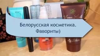 Уходовая косметика. Фавориты 2017.Facial care before make-up.