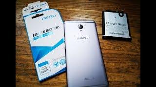 Еще 2 года не прошло, а батарея сдохла. Бедный мой Meizu M5 NOTE