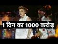 Justin bieber 1000 Crore Fees   Mumbai Shows   