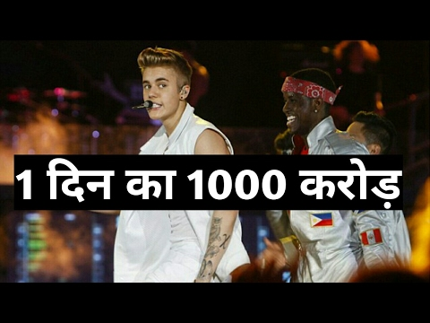 Justin bieber 1000 Crore Fees || Mumbai Shows...||