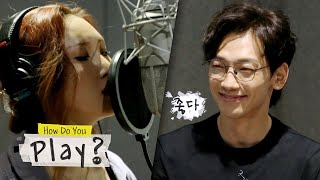 Hwasa listens to B-Dragon's voice and builds up a melody [How Do You Play? Ep 53]