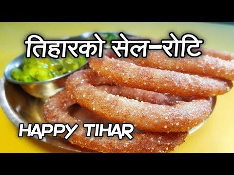 Tihar Ko Sel-Roti | सेलरोटि| Sel-Roti | Nepal,Tihar,Dipawali,Festival Food