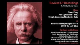 Edvard Grieg Peer Gynt Suites 1 and 2