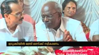 Reception at Idukki for New Minister M.M. Mani