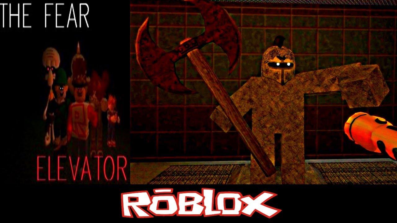 The Nightmare Elevator By Bigpower1017 Roblox Youtube - The Fear Elevator By Hujuah12 Roblox Youtube