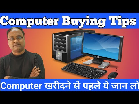 Desktop Buying Guide 2021. 5 Tips before buying a computer. Computer Buying guide 2021.Desktop comp