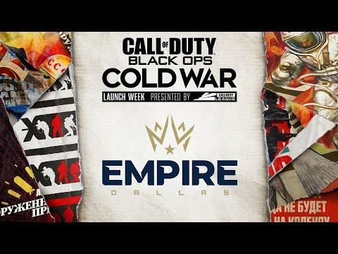 @Dallas Empire Cold War Battle of the Throne — 25K Tournament