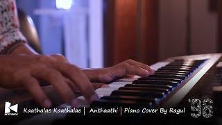 96 Songs | Kaathalae Kaathalae |  Anthaathi | Piano Cover | Ragul | Govind Vasan