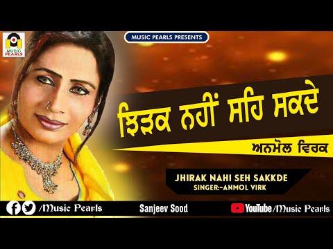 Jhirak Nahin Seh Sakde - Anmol Virk