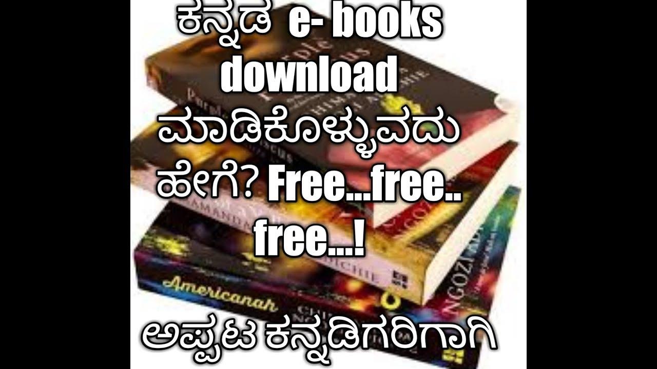 The Kannada Novels Ebook