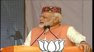 PM Shri Narendra Modi's speech at public meeting in Una, Himachal Pradesh