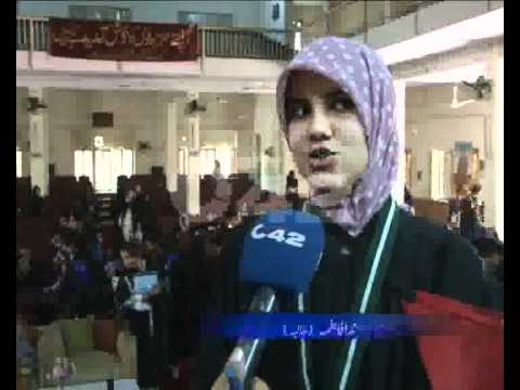 Govt Islamia College For Women Cooper Road Annual Convocation Pkg By Aimen Tahir City42