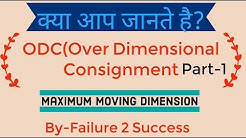 ODC(Over Dimensional Consignment) in Railway,Maximum moving Dimension