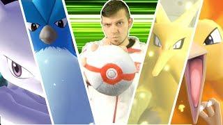 How To Catch All Legendary Pokemon IN PREMIER BALLS | Pokemon Let's Go