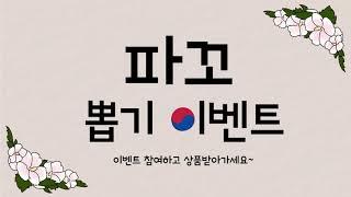 시흥 파충류 크레스티드…