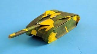 как сделать танк из бумаги оригами видео