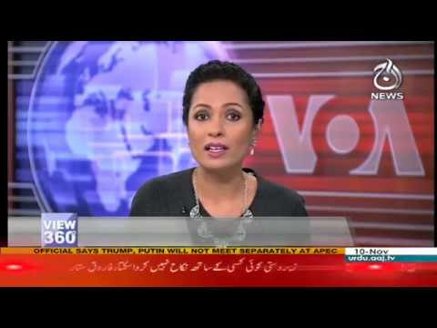 View 360 | 10 November 2017 | Aaj News