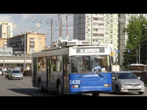 Память о троллейбусах 18 и 42 Москва