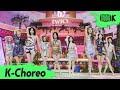 K-Choreo 8K HDR 트와이스 직캠 'Alcohol-Free' TWICE Choreography l @MusicBank 210611