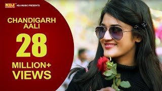 Haryanvi New Hit Song Full HD 2015 | Chandigarh Aali | By Raju Panjabi(VR Bros)