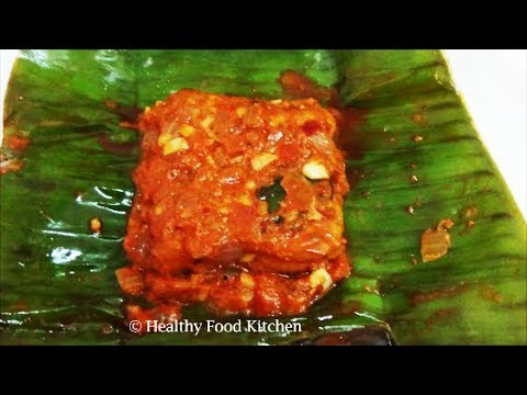 Kerala fish fry recipe fish fry in banana leaf fish fry by kerala fish fry recipe fish fry in banana leaf fish fry by healthy food kitchen forumfinder Image collections