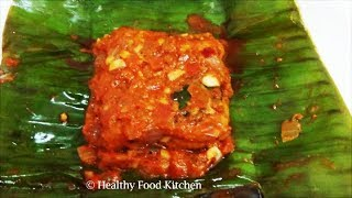 Kerala Fish Fry Recipe - Fish Fry In Banana Leaf - Fish Fry by Healthy Food Kitchen