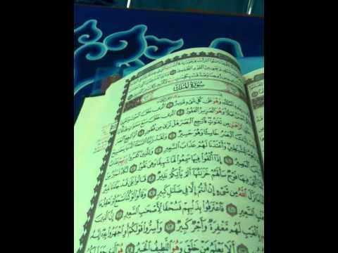 Murottal Al Mulk 1-8 - Nahawand