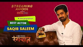 Best Actor Award | Saqib Saleem | Rangbaaz | ZEE5 | The Digital Hash