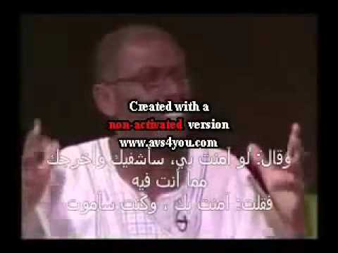 Debate between Sheikh Abdullah Al-Faisal and Bishop Joseph Adgol3.flv