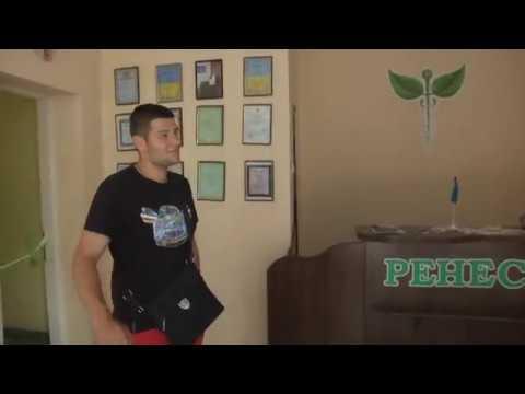 UA: ВОЛИНЬ: В реабілітаційному центрі «Ренесанс» у Луцьку  обшуки через «нелюдське поводження з пацієнтами»