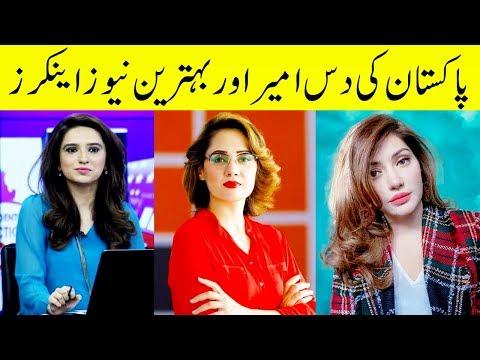 TOP 10 Best Pakistani Female News Anchors