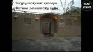 Пайгамбаримиз (м.м.с.а.в) кизлари кандай болган?