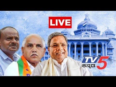 BJP Pressmeet LIVE | Karnataka Assembly Floor Test - TV5 Kannada
