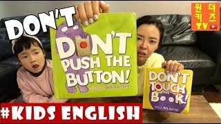 KIDS ENGLISH [영어동화 2편] DON'T PUSH THE BUTTON & DON'T TOUCH THIS BOOK by Bill Cotter