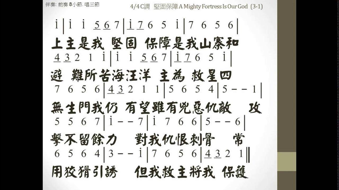 freak the mighty 中文 版
