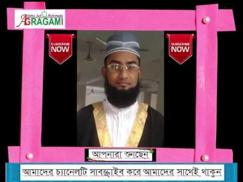 মদিনার বুলবুল | নবী রাসুলাল্লাহ | Modinar Bulbul | Nobi Rasulallah | ইসলামী গান | হাফেজ ওবাইদুল্লাহ