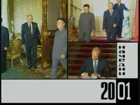 Намедни - 2001.