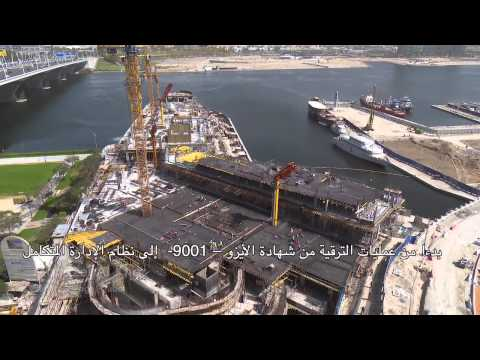 Sun Engineering & Contracting Corporate Video- Arabic Version