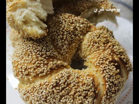 يوميات شري طريقة عمل خبز السميط علي الطريقة التركيه