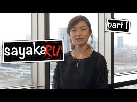 "Sayaka Joichi,  part one: ""Housewife"" 城一紗耶佳 主婦、前半"