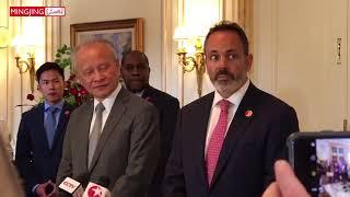 Bevin meets with China's ambassador