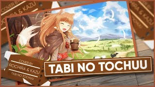 Spice and Wolf OP 「Tabi no Tochuu」 - Cover by Rochira & Kazu [Japanese Version]
