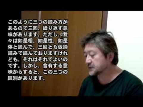 日蓮宗御妙判(観心本尊抄)posted by grandiva6k