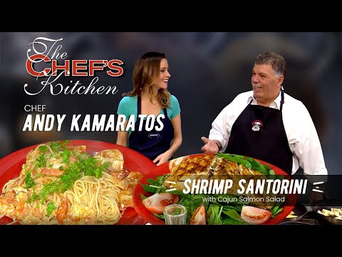 Chef Andy Kamaratos - Shrimp Santorini with Cajun Salmon Salad