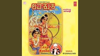 Lava Kusha - Kannada Devotional