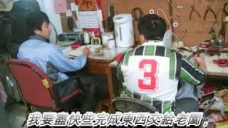 Publication Date: 2017-04-11 | Video Title: 香港信義會「與逆飛翔」短片創作比賽(以無勝有[新界喇沙中學]