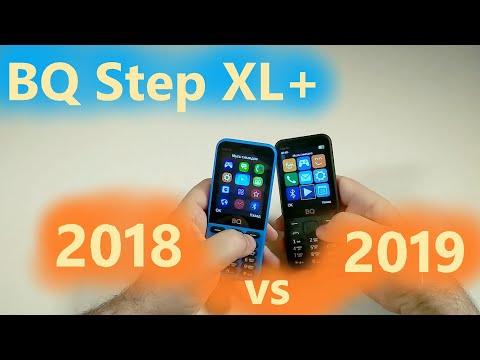 BQ Step XL+ Сравнение моделей 2018 Vs 2019 годов (60 FPS)