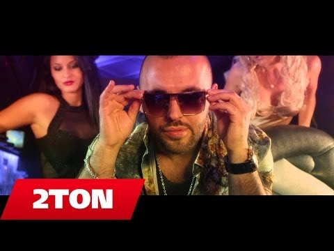 2TON - Na Na ( Official Video ) 2014