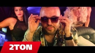 2TON - Na Na ( Official Video ) 2014