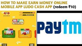 Earn money online mobile app ludo cash ...